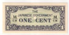 1 Cents Malaya Japanese Invasion (JIM), fractional block M-CN (UNC)