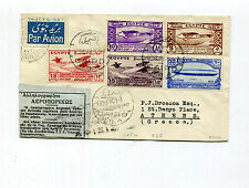 Egypt 1933 Aviation Congress Complete Set December 20 FDC Air Mail Muller 83