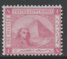 Egypt (955) 1879 Sphynx & Pyramid 1pi unmounted mint
