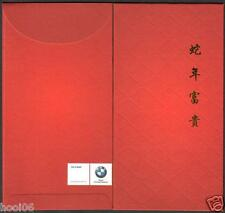 BMW 2013 CNY Snake Scale 1 pc Mint Red Packet Ang Pow