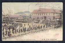 Japan Colored Postcard Hirose Funeral 1906 Athens Olympics Cancel UPU Undivided*