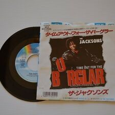 "THE JACKSONS - Time out of the burglar - 1987 7"" SINGLE JAPAN PROMO COPY"