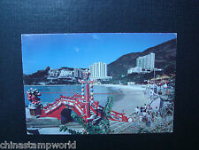 old China HK  postcard beautiful scenery of Repulse bay,used Oct.1990 to UK