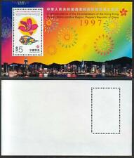 HONG KONG 1997 Comm of the Establishment of HK SAR MS Mint MNH