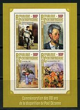 CENTRAL AFRICA 2016 110th MEMORIAL ANNIVERSARY  OF PAUL CEZANNE SHEET MINT NH