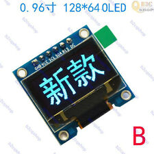 "0.96"" Serial SPI 128X64 OLED Display Module for (Arduino PIC AVR stm32 msp430 )"