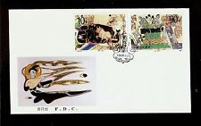 FIRST DAY COVER China PRC T.126 Dunhuang Murals Special Stamps U/A FDC 1988.2