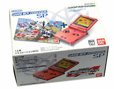 Game Boy Advance Sp - GUNDAM Nintendo Japan Limited Edition MINT