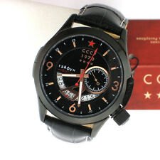 CCCP Men's CP-7011-03 Shchuka Russian GMT in Box Rose Black Leather Band Watch