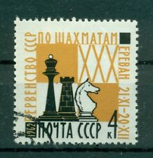 Russie - USSR 1962 - Michel n. 2680 - Tournoi d'échecs