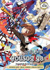 DVD Japan Anime KYOUSOGIGA Complete TV OVA + Special*
