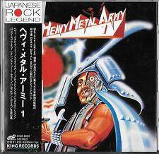 HEAVY METAL ARMY Heavy Metal Army 1 JAPAN Import Cd w/Obi 1st Press KICS 2501