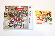 NEW Zelda Hyrule Warriors Legends Musou All Stars 3DS NTSC-J JAPAN JAPANESE GAME
