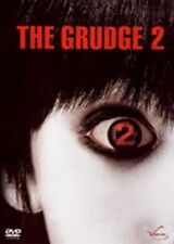 THE GRUDGE 2                ------------  DVD  ------