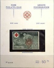 BELGIEN BELGIUM 1941 504 B240 private red cross rotes Kreuz ovp ÜD MNH