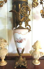 VICTORIAN PORCELAIN EWER W/ GOLD GILT MOUNTS WITH DOLPHIN ~ CHERUB THEME