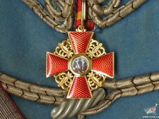 ORDER OF ST.ANNA BADGE ON NECK 2 CLASS WITHOUT SWORDS, RUSSIA, REPLICA