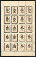 San Salvador 1904 revenue 50c complete sheet of 20