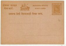MM169 India Holkar State Postcard {samwells-covers}