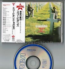 SCORPIONS Taken By Force JAPAN CD B20D-41013 w/OBI+BANNED P/S 1989 issue Free SH