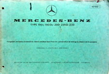 1971 MERCEDES 190 C 190 DC 200 200 D 230  CATALOGUE DE PIECES DETACHEES