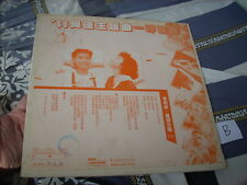 a941981 HK Promo 12-inch Vinyl LP Single Wong Yik 黃翊 Pearl Lee 李明珠 一呼百應 (B)