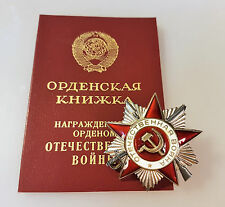 Original Silber Orden Vaterländischer Krieg Vaterländischen Krieges