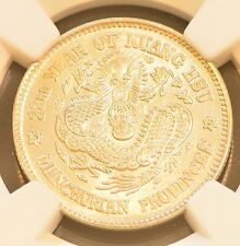 1907 China Manchurian Silver 20 Cent Dragon Coin NGC L&M-492 MS 63