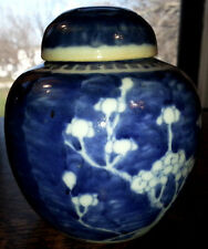 Japanese Imari Ginger Jar Hand Painted Floral Design Flow Blue Vintage Pot