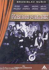 NARODNI POSLANIK DVD Branislav Nusic Milovan Vitezovic Komedija Stole Jankovic