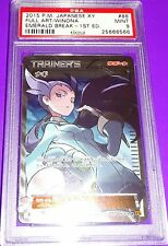 Pokemon Winona  Emerald Break Full Art 1st ed. Japanese xy  Psa 9