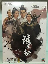 DVD HK TVB Drama Nirvana In Fire 琅琊榜 Eps 1-47END.. 9 DVDs English Sub All Region