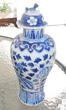 large antique Chinese Ming dynasty design vase phoenix birds