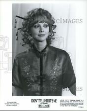 1990 Press Photo Shelley Long in Don't Tell Her It's Me. - cvp89775