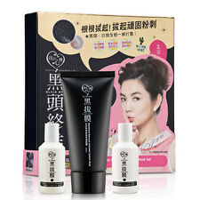 【MY SCHEMING】3 STEPS ACNE BLACKHEAD REMOVAL ACTIVATED CARBON CLEANSING MASK SET