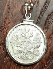 Antique 1915 Imperial Russia Double Eagle Russian Sterling Silver Coin Pendant!
