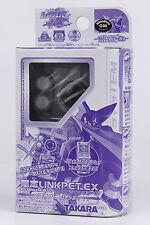 TAKARA MEGAMAN ROCKMAN LINK-PET EX Forte Ver. Limited