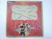 MAHESHKUMAR AND PARTY ALL TIME FAVOURITES VOL 2  1977 BOLLYWOOD INSTRUMENTAL VG+