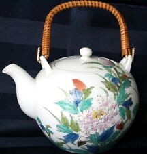 Vintage Japanese Tea Pot White Porcelain Fine China Hand Painted Floral Flowers