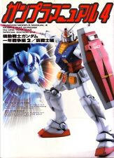 Gundam Models Manual 4 –The One year war - Edizione Giapponese
