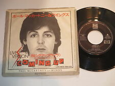"7""/WINGS/PAUL McCARTNEY/COMING UP/Apple EPR 20690/Japan Pressung"