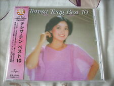 a941981 鄧麗君 Teresa Teng Sealed Japan Best CD Ten Songs Sealed