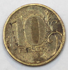 Russia 10 rubles (roubles) coin 2010