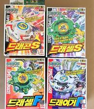 Lot Of 4pcs Beyblade A32 A31 A1 A4 Spin Gear System Topblade With Launcher