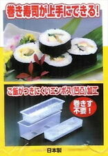 Futomaki Sushi Press Nigiri Rice Mold Maker Large Long Roll #6194