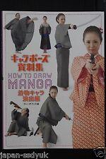 """JAPAN How to Draw Manga: Character Pose Collection """"Kimono Character Performance"""