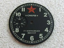 SMERSH DEATH to SPIES WWII DIAL watch-face for VINTAGE RUSSIAN KGB WATCH 1-GChZ