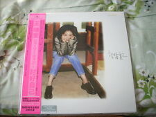 a941981  Faye Wong Japan LP 王菲 討好自己 Sealed Limited Edition Number 108