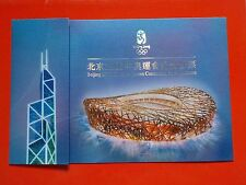 China Beijing Hong Kong Olympic 2008 Commemorative HK298598 $20 with folder UNC