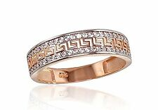 585 14ct Russian Rose Gold Delicate Greek Style Ring Size N-17 gift boxed